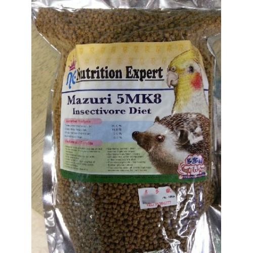Nutrition Expert Mazuri Hedgehog Diet 0.5lb